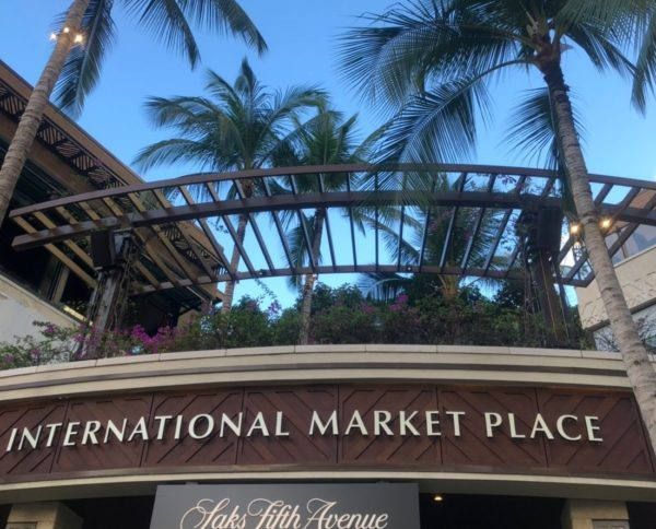 【子連れハワイ】インターナショナルマーケットプレイスの広場が遊びや休憩に便利